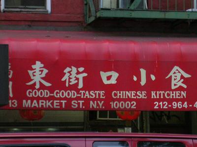 good good taste